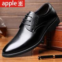 美国苹果APPLE时尚经典百搭商务鞋优雅尊贵真皮皮鞋