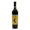 大金羊干红葡萄酒 750ML/瓶