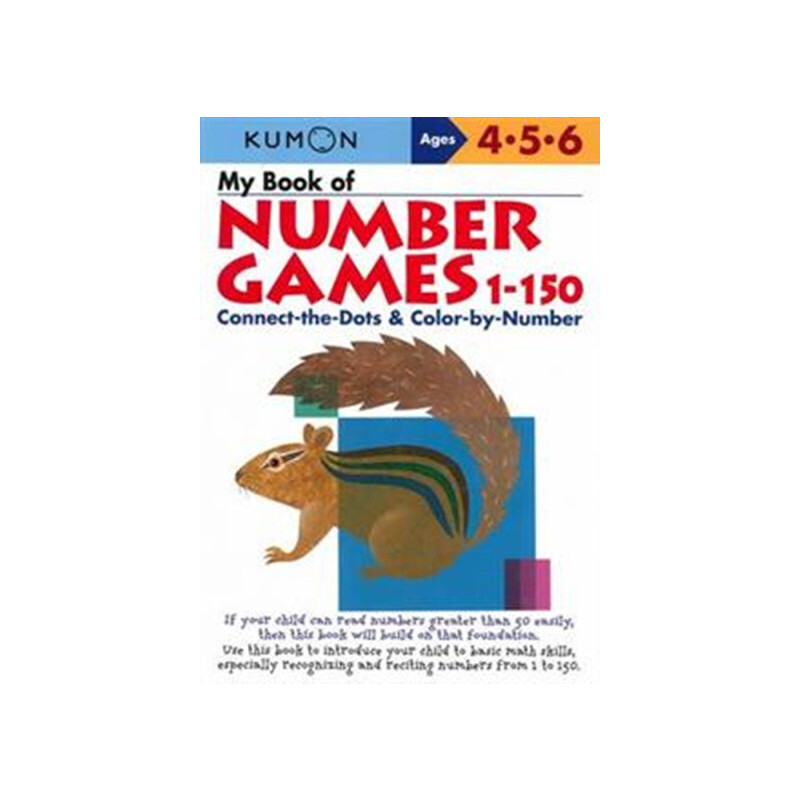 [英文原版]my book of number games 1-150/ magazine, money by