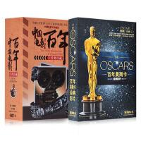 经典碟片 百年奥斯卡+中国革命老电影 正版汽车载家用DVD高清光盘