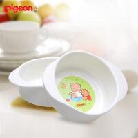 贝亲双耳碗 DA66 儿童餐具 宝宝碗 婴儿餐具
