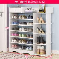 鞋柜实木色简约现代经济型家用台储物柜进门口收纳架多功能鞋架 组装