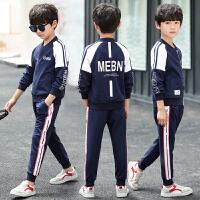 童装男童秋装套装韩版儿童春秋季运动三件套男孩帅气潮衣