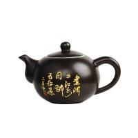 尚帝 手写唐诗 陶瓷茶壶 哑光釉 黑色茶壶 功夫茶壶 陶瓷茶壶 DPCHT1K8