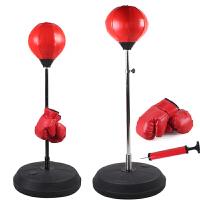 速度球 儿童 拳击球 发泄球减肥健身球 家用立式速度球不倒翁沙袋沙包魔力减压球