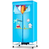 【当当自营】佳星(JASUN)JX-L28/003G02 干衣机 烘衣机 烘干机 除湿烘衣柜 (铝合金管加强版)