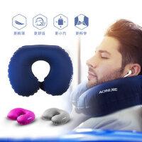 户外运动充气u型枕旅行三宝吹气U形枕户外枕飞机枕护颈脖枕靠枕