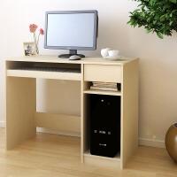 慧乐家泊雅特新型电脑书桌办公桌台式家用电脑桌写字台课桌11100