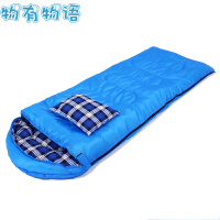 物有物语 睡袋 新款成人可拼接防水便携信封式空调被带收纳袋枕头四季保暖家用野外露营双人隔脏防脏户外用品