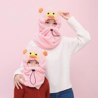 秋冬儿童套头帽卡通小鸭子保暖双层加绒连帽防风护耳亲子宝宝帽子
