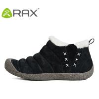 RAX秋冬款加绒雪地靴男女款防滑耐磨户外鞋休闲懒人鞋