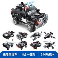 启蒙积木警察系列8合1变形极盾防爆车1808合体装甲车男孩拼装玩具