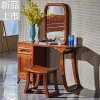 梨木实木梳妆台 简约现代中式化化妆桌卧室带凳带镜子定制 组装