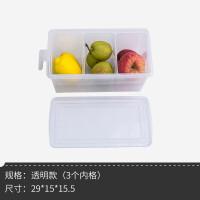 放冰箱里的盒子 冰箱内部收纳盒冰柜里放冷冻水果的保鲜盒分隔盒子整理箱隔离神器 透明款(附3个内格)