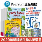 培生幼儿英语・灯塔 预备级+基础级(全48册+100张趣玩单词卡)