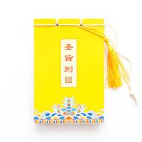 中国风古风便签本可撕小本子随身便携记事本学生用创意恶搞便签条