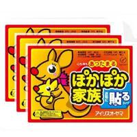 红兔子 60片装大号暖贴暖宝宝贴暖身贴发热 贴 保暖贴 一贴热暖贴