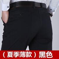 中年男士休闲裤宽松直筒免烫夏天薄款春夏季中老年人长裤子爸爸装