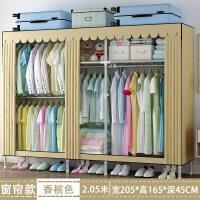 衣柜简易布衣柜钢管加粗加固厚全钢架组装单双人布艺收纳挂衣柜橱