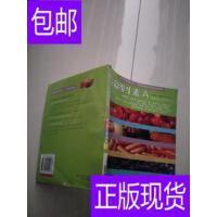 [二手旧书9成新]健康养生坊:亮彩维生素A 【实物图片,品相自鉴?