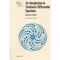 随机微分方程导论(影印版)