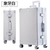 磨砂�X框拉�U箱�n版20寸旅行箱包女防刮行李箱男24寸28