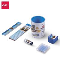 包邮得力9677 萌趣1-3年级学生文具礼盒套装/儿童学习用品礼包 7件套蓝色