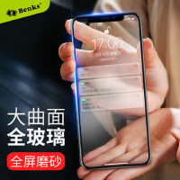 Benks/邦克仕 iphone6 plus钢化玻璃膜 iphone6s plus 苹果6+钢化膜 全屏幕覆盖防爆膜 全屏贴膜 抗蓝光 手机保护贴膜