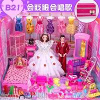 换装洋娃娃套装大礼盒别墅城堡梦想豪宅公主女孩婚纱衣服公仔玩具