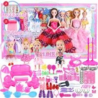 换装洋娃娃套装大礼盒公主女孩玩具婚纱礼服儿童别墅城堡新年礼物 8085-50_169件套粉红 美瞳真眼_4D真眼+12