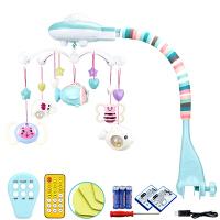 婴儿玩具床铃 音乐旋转投影新生儿童益智玩具摇铃 床头铃绕床挂男孩女孩0-1岁礼盒装