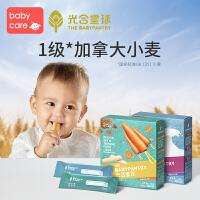 babycare新西兰辅食品牌光合星球宝宝磨牙棒婴儿零食无添加2盒64g/盒*2