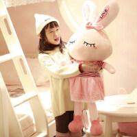 可爱毛绒玩具兔子流布娃娃玩偶氓小白兔女孩睡觉抱枕公仔生日礼物