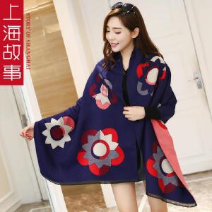 上海故事春秋韩版女士加长加厚时尚仿羊绒披肩围巾两用百搭夏季空调围巾