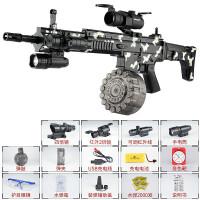 scar儿童玩具枪可发射电动连发仿真水晶抢男98K绝地求