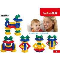 儿童早教智慧金字塔套塔叠叠高积木 1-2-3岁宝宝思维益智力玩具