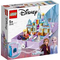 LEGO乐高积木 迪士尼公主系列 43175 艾莎的故事书大冒险 玩具礼物