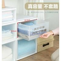 玩具收纳盒带锁抽屉式收纳箱塑料透明储物柜子内衣服整理箱神器衣柜收纳盒 500系列 小号(40*50*18cm)