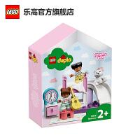 【当当自营】LEGO乐高积木 得宝系列10926 DUPLO 2020年1月新品2岁+ 欢乐卧室