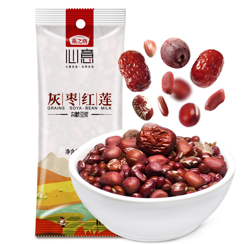 燕之坊灰枣红莲豆浆原料去核红枣现磨黄豆浆红豆花生五谷杂粮豆浆
