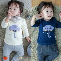 冬季婴儿打底衫加绒保暖内衣新生儿宝宝套头韩版新款卡通优质衣服