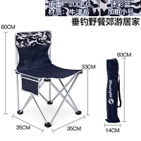 户外折叠椅便携式加厚沙滩靠背椅写生美术椅凳钓鱼小椅子