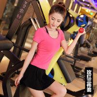 瑜伽服套装健身服女夏显瘦背心短裙裤健身房运动服三件套