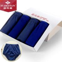 【每满100减50】俞兆林4条盒装中老年纯棉男女士三角裤新款松紧高腰老人大码内裤