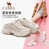 骆驼女鞋2019夏季新款ins网红潮老爹拖鞋休闲鞋运动厚底增高女鞋