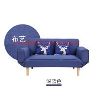 懒人沙发床小户型可折叠双人榻榻米两用卧室小沙发网红款休闲椅子