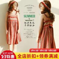 2018夏新款女童民族异域风情吊带连衣裙撞色条纹复古漏背度假裙子