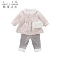 戴维贝拉冬季女童豹纹印花加厚套装 DBM6109
