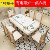 20190713080325931可伸缩餐桌椅组合现代简约小户型实木长方形家用带电磁炉餐桌叠