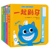 一玩再玩 好习惯系列宝宝玩具书 4册0-1-2-3岁幼儿早教认知养成婴儿绘 洞洞益智游戏撕不烂启蒙翻